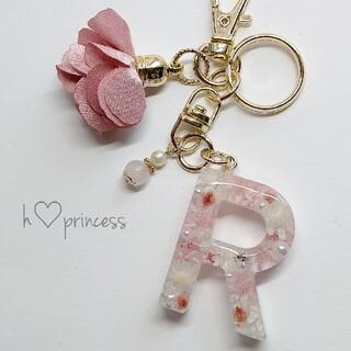 ピンク&フラワー♡ローズクォーツ☆イニシャルキーホルダー(キーホルダー)