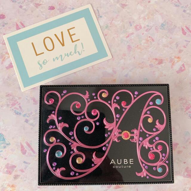 AUBE couture(オーブクチュール)のAUBE クチュール デザイニングジェルコンパクトH BK 01 コスメ/美容のベースメイク/化粧品(アイシャドウ)の商品写真