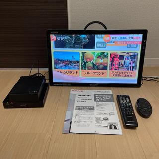 アクオス(AQUOS)のSHARP液晶カラーテレビLC-20F5 ブラック(テレビ)
