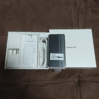 ラクテン(Rakuten)のRakuten mini 楽天ミニ ブラック BAND1対応品(スマートフォン本体)