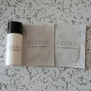 ADDICTION - アディクション サンプル