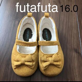 フタフタ(futafuta)のフォーマルシューズ バレエシューズ 16.0(フォーマルシューズ)