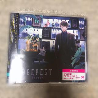 しゅーず アルバム DEEPEST(ボーカロイド)