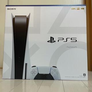 プレイステーション(PlayStation)の☆即発送☆ PlayStation5 本体  ディスクドライブ搭載(家庭用ゲーム機本体)