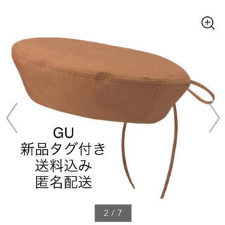 ジーユー(GU)の(81) 新品 GU レースアップベレー ハット ブラウン(ハンチング/ベレー帽)
