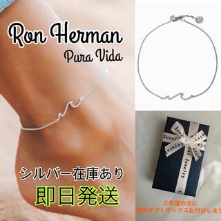 ロンハーマン(Ron Herman)の大人気商品 Ron Herman 取扱い Pura Vida パヴェアンクレット(アンクレット)