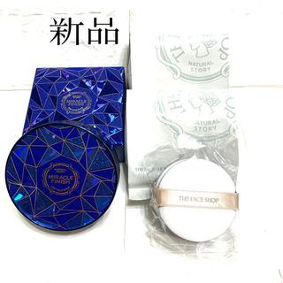 THE FACE SHOP -  ⭐︎新品⭐︎ザフェイスショップ ファンデ CCインテンスEX ◎レフィル2個付