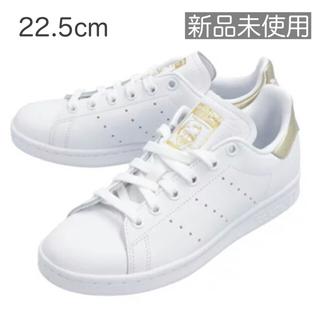 アディダス(adidas)のアディダス (U)STAN SMITH W EE8836 23.5cm(スニーカー)
