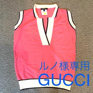 グッチ(Gucci)のルノ様専用 3点 新品 gucci  グッチ トップス ベスト ゴルフウェア(カットソー(半袖/袖なし))