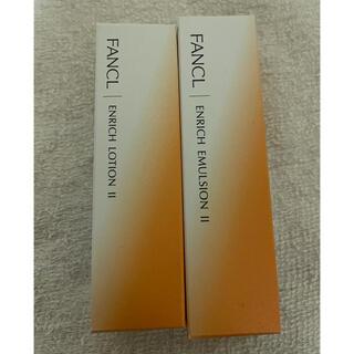 ファンケル(FANCL)のファンケル エンリッチ 化粧液 乳液 しっとりタイプ(化粧水/ローション)