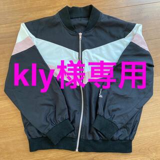 kly様 専用(ジャケット/上着)