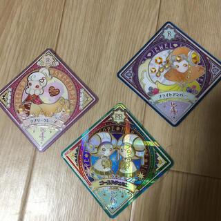 アイカツ(アイカツ!)のアイカツプラネット スイング&ライセンス3枚つき(キャラクターグッズ)