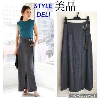 スタイルデリ(STYLE DELI)の【美品】STYLE DELI ラップスカート風ロングパンツ(カジュアルパンツ)