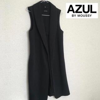 アズールバイマウジー(AZUL by moussy)のAZUL ジレ ベストコート(ベスト/ジレ)