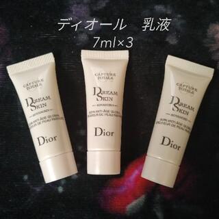 Dior - ディオール ドリームスキン アドバンスト 乳液 7ml ×3  化粧下地