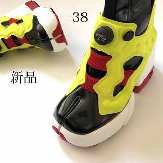 マルタンマルジェラ(Maison Martin Margiela)の新品/38 メゾン マルジェラ リーボック ポンプフューリー 足袋ブーツ タビ(ブーツ)