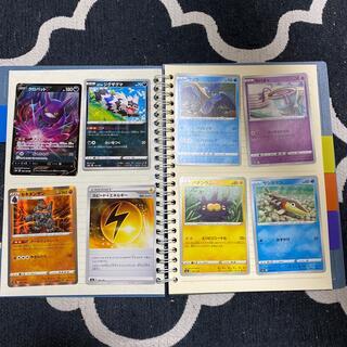 ポケモン(ポケモン)のポケモンカード クロバットV バシャーモV 他まとめ売り(カード)