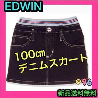 エドウィン(EDWIN)の新品 EDWIN 100サイズ デニムスカート インディゴブルー カジュアル(スカート)