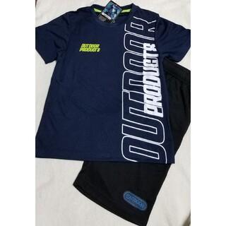 アウトドアプロダクツ(OUTDOOR PRODUCTS)のOUTDOORアウトドア 150cm 半袖Tシャツ+ハーフパンツ上下セット 新品(Tシャツ/カットソー)