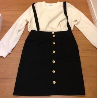 プーラフリーム(pour la frime)のプーラフリームのスカート(ひざ丈スカート)