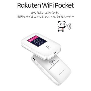 ラクテン(Rakuten)の未使用品 楽天 ポケットワイファイ WiFi モバイルルーター(スマートフォン本体)
