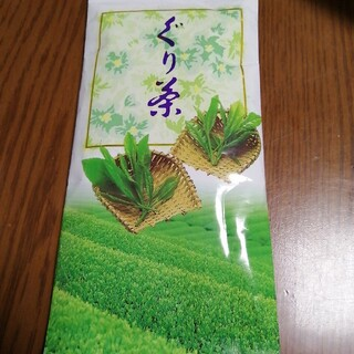 静岡県産 茶葉(茶)
