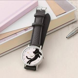 ツモリチサト(TSUMORI CHISATO)のplus 2021年 冬号 付録 ツモリチサト キラネコの腕時計 [電池つき](腕時計)