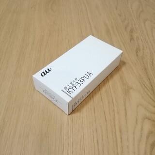 キョウセラ(京セラ)の【新品】au TORQUE X01 卓上ホルダ KYF33PUA(バッテリー/充電器)