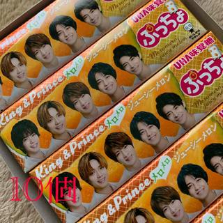ユーハミカクトウ(UHA味覚糖)のキンプリぷっちょ10個(菓子/デザート)