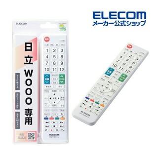 エレコム(ELECOM)のWoooリモコン(その他)