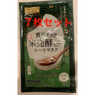ウテナ(Utena)のプレミアムプレサ 贅沢美容液 米発酵液配合 シートマスク 5枚(パック/フェイスマスク)