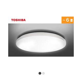 トウシバ(東芝)の東芝 TOSHIBA LEDシーリングライト (天井照明)