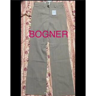 BOGNER ボグナー パンツ ベージュ 薄手 XS M(チノパン)