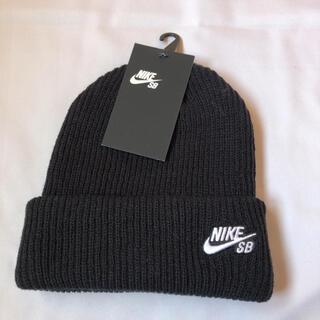 ナイキ(NIKE)のNIKE ニットキャップ ニット帽 ブラック(ニット帽/ビーニー)