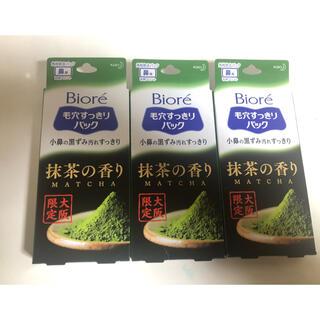 ビオレ(Biore)のビオレ 毛穴すっきりパック 抹茶の香り(パック/フェイスマスク)