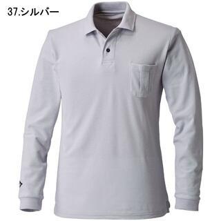 寅壱 - 寅壱 5860-614 鹿の子長袖ポロシャツ (37)シルバー LL-1着
