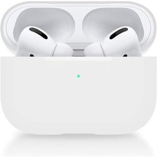 アップル(Apple)のAirPods Pro シリコンケース (白) カナビラ、ダストケース付き(その他)