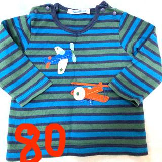 familiar - familiar ロンT 長袖 80