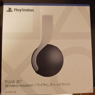 プレイステーション(PlayStation)のPULSE 3D ワイヤレスヘッドセット(その他)