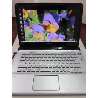 ソニー(SONY)のVAIO Core i5 新品SSD Win10 最新マイクロソフトオフィス(ノートPC)