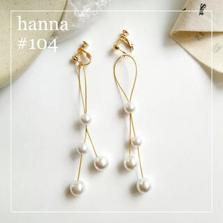 ヨンドシー(4℃)のパール ピアス イヤリング ete ahkah star jewelry(イヤリング)
