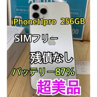 アップル(Apple)のS】87%】iPhone 11 pro 256 GB SIMフリー Silver(スマートフォン本体)