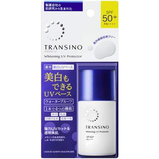 トランシーノ(TRANSINO)の専用トランシーノ薬用ホワイトニングUVプロテクター(日焼け止め/サンオイル)