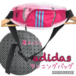 アディダス(adidas)のアディダス ランニングバッグ(その他)