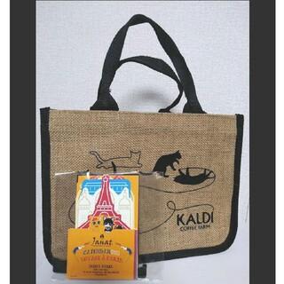 カルディ(KALDI)のカルディ 猫の日バック&卓上カレンダー2021(エコバッグ)