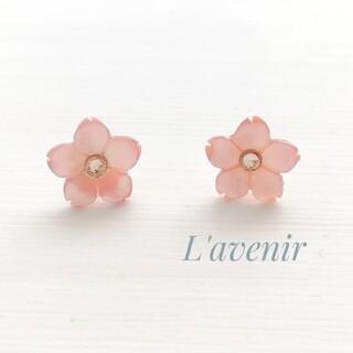 天然ピンクシェル スワロフスキー 桜のピアス/イヤリング ハンドメイド
