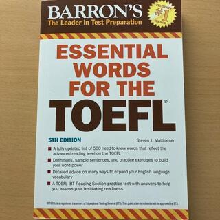 ESSENTIAL WORDS FOR THE TOEFL 5/E(P)(洋書)