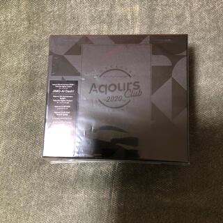 Aqours ClubCDセット2020 BLACK Edition(アニメ)