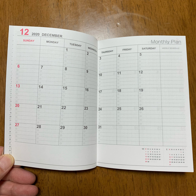 コクヨ(コクヨ)のスケジュール帳 インテリア/住まい/日用品の文房具(カレンダー/スケジュール)の商品写真