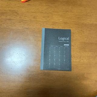 コクヨ(コクヨ)のスケジュール帳(カレンダー/スケジュール)
